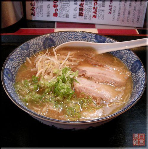 あっさり醤油とんこつ (2).jpg