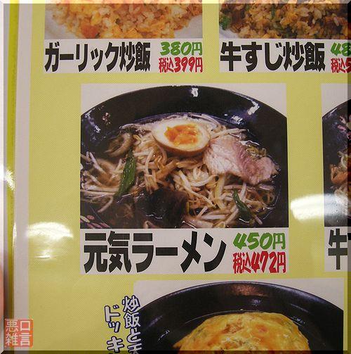 うめしそ (2).jpg