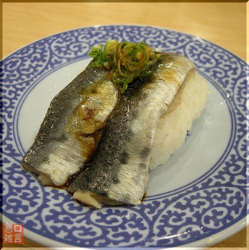 くら寿司 (1).jpg