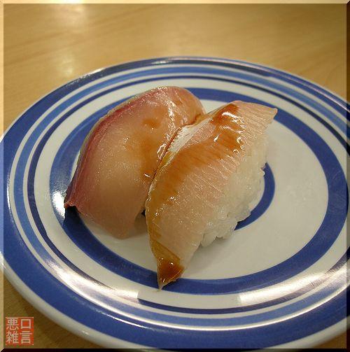 くら寿司 (10).jpg