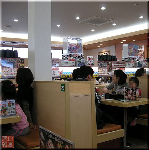 くら寿司 (11).jpg