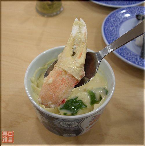 くら寿司 (2).jpg