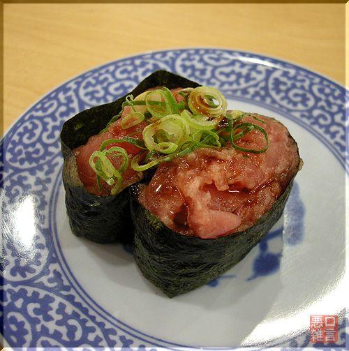 くら寿司 (4).jpg