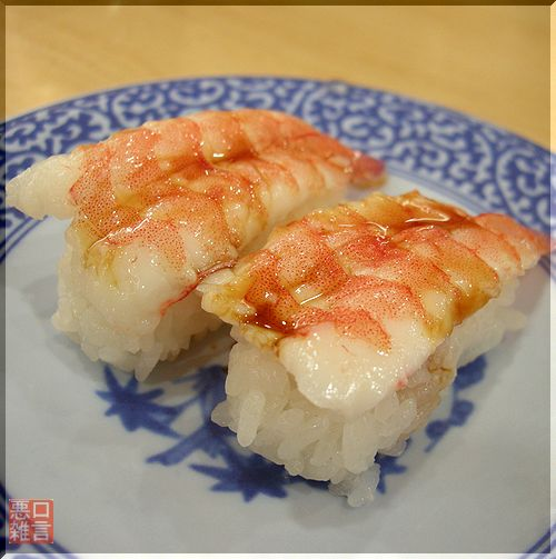 くら寿司 (8).jpg