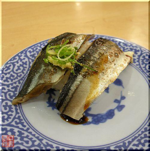 くら寿司 (9).jpg