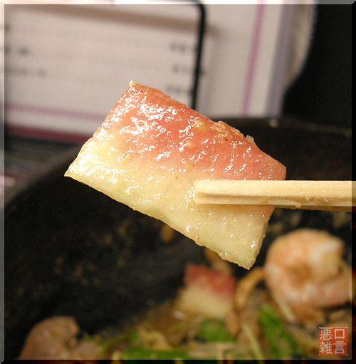 ごま冷麺 (13).jpg