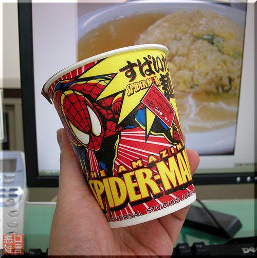 すぱいだぁ麺.jpg