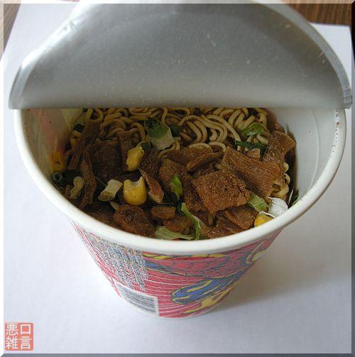 すぱいだぁ麺 (1).jpg