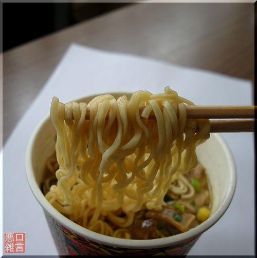 すぱいだぁ麺 (3).jpg