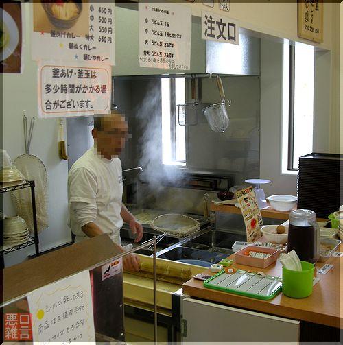 たも屋つけ麺.jpg