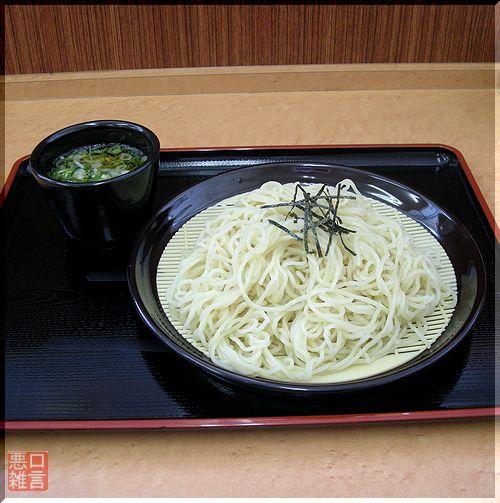 たも屋つけ麺 (2).jpg