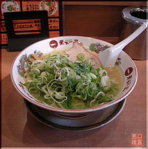 ちょいこて (2).jpg