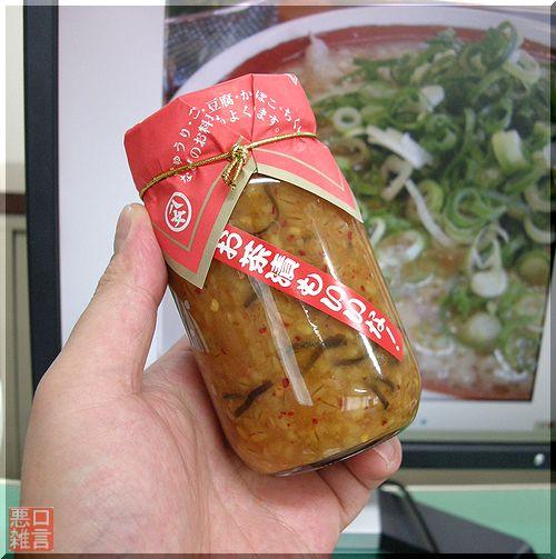 とうがらしもろみ ㈱江崎酢醸造元 昆布生姜入り.jpg