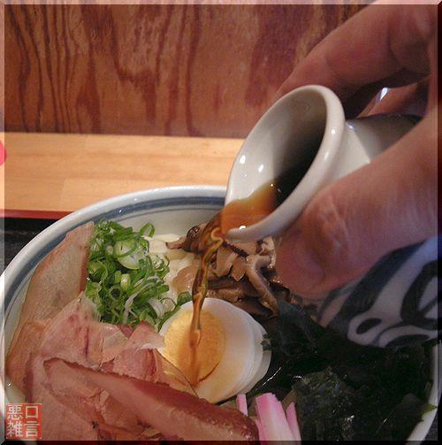ぶっかけ大 (3).jpg