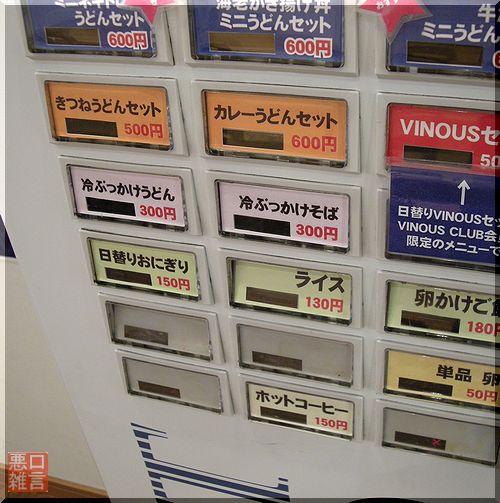 ぶっかけ蕎麦 (1).jpg