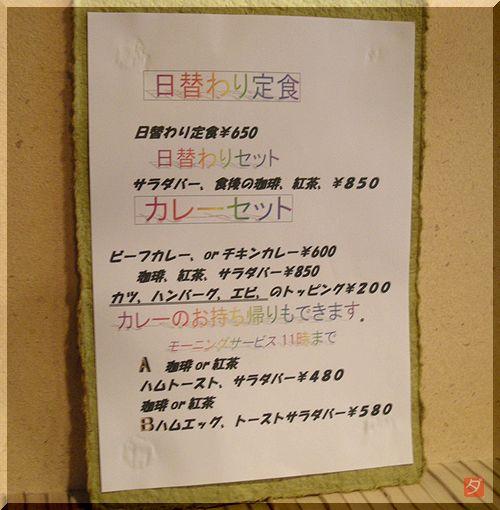 まほろば (1).jpg