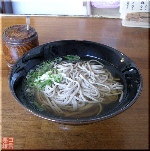 やぶ復活 (7).jpg