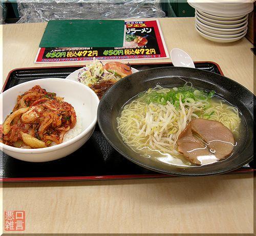 キムチ丼 (2).jpg