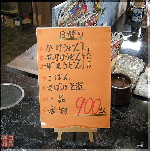 サバ煮 (5).jpg