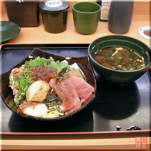 スシローちらし (4).jpg