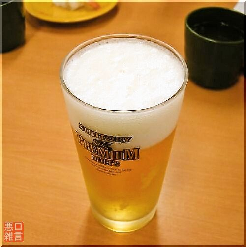 スシロー氷上 (10).jpg