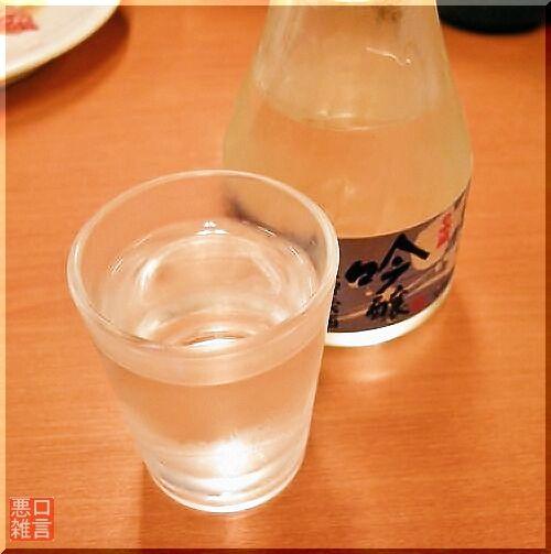 スシロー氷上 (7).jpg