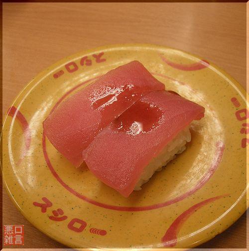 スシロー福知山 (6).jpg