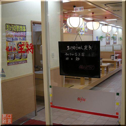 チャーシュー玉子丼.jpg