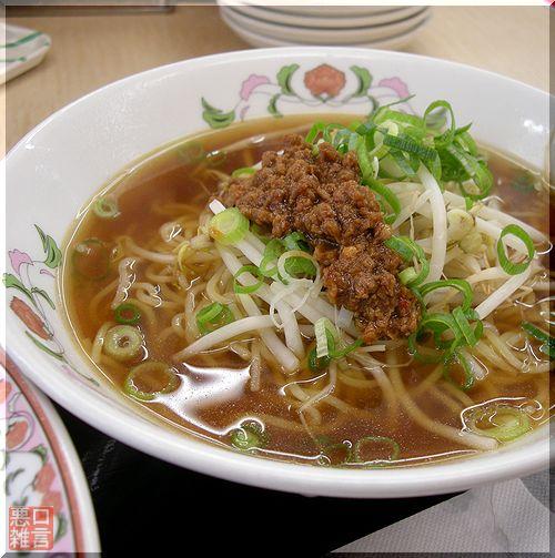 チャーシュー玉子丼 (4).jpg