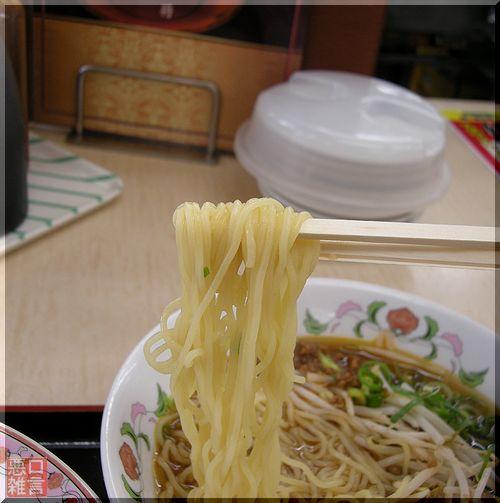 チャーシュー玉子丼 (5).jpg