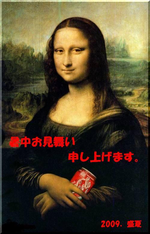 モナリザ1.jpg