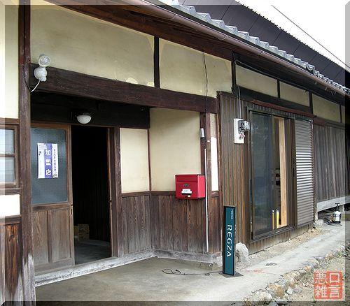 ヤマザキ川北.jpg