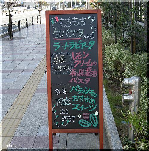 ラ・トラビアータ (11).jpg