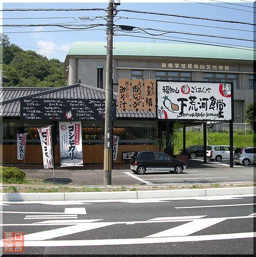 下荒河 (5).jpg