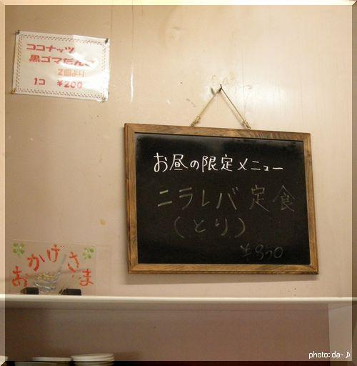中華丼(おかげさま) (1).jpg