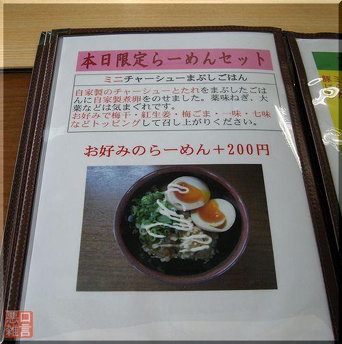 京花伝冷し (2).jpg