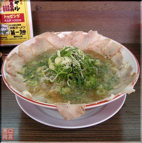 値上げ旭 (2).jpg
