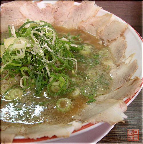 値上げ旭 (3).jpg