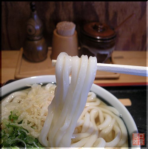 吾平かけ (4).jpg