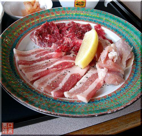 塩三昧ランチ (2).jpg