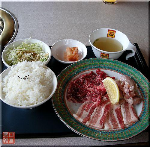 塩三昧ランチ (3).jpg