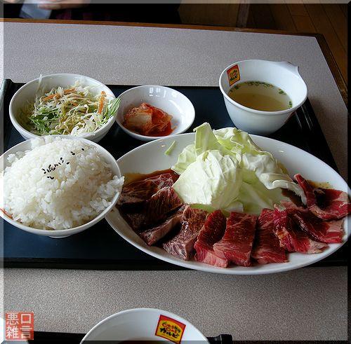 塩三昧ランチ (4).jpg
