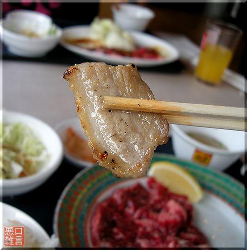 塩三昧ランチ (8).jpg