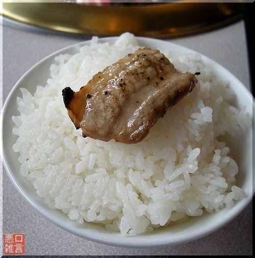塩三昧ランチ (9).jpg