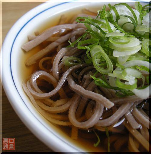 大江鬼そば2 (7).jpg