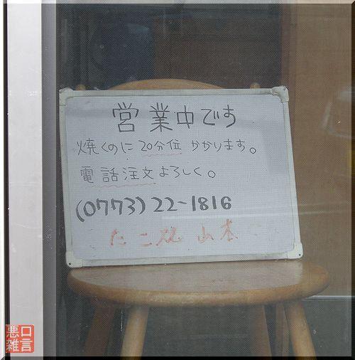 山本 (1).jpg