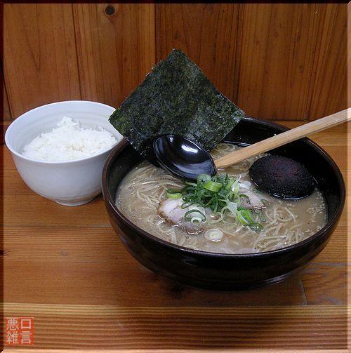 山椒コッテリ (2).jpg