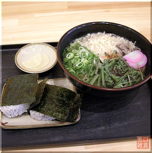 山菜そば (1).jpg