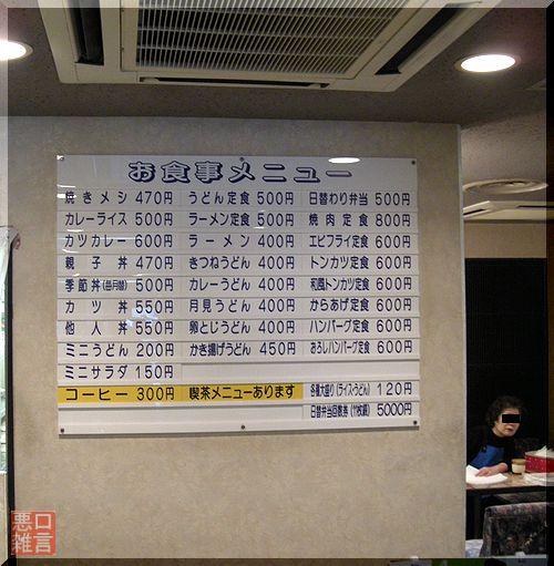 市役所大源 (10).jpg