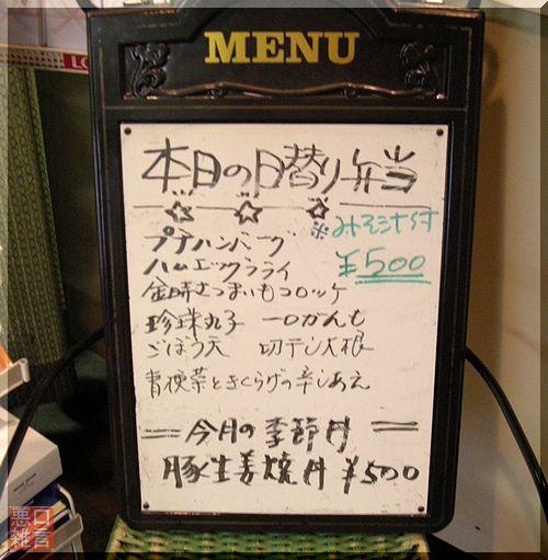 市役所大源 (11).jpg